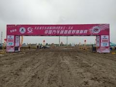 龙广电第一次新媒体八机位远距离无线传输大场地汽车赛成功直播!