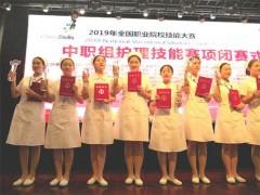 省林业卫校学生张雪梅荣获2019年全国护理技能大赛一等奖