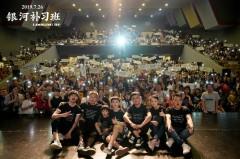 《银河补习班》上海超前观影看哭观众