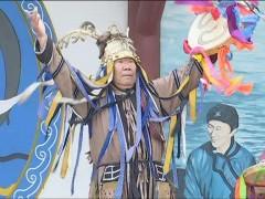 打造赫哲文化名镇 街津口赫哲族乡举办乌日贡节