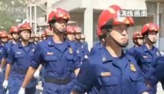 森林消防队伍首次开展全灾种救援演练