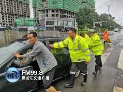 哈市交警以雨为令,冒雨执勤保畅通!