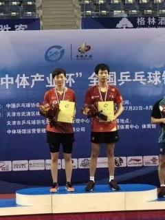 激烈鏖战!龙江小将勇夺全国乒乓球锦标赛混双冠军!