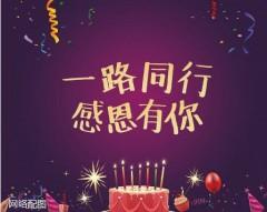 998生日快乐|老照片首度曝光,回忆杀催泪来袭!