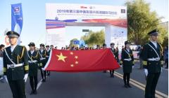 相约中国最大界湖!第三届中俄友谊兴凯湖国际马拉松赛激情开跑!