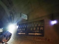 隧道已貫通!京沈高鐵開通后哈爾濱到北京只需要4.5小時~