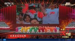 直播:庆祝澳门回归祖国20周年文艺晚会