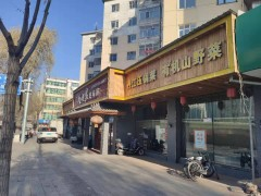 特殊时期取消聚餐押金不能退?记者调查并非个例,牡丹江市外婆家民间菜这样说!