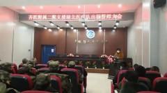 武汉集结号 | 黑龙江省第二批支援湖北医疗队准备出征