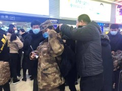武汉集结号 | 黑龙江省第二批支援湖北医疗队出征!