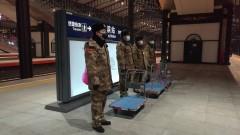 哈铁保障防疫重点物资运输10万支温度计紧急运往湖北襄阳