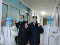 好消息!齐齐哈尔又有三名新冠肺炎患者痊愈出院