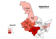 最新疫情|黑龙江省3月14日无新增确诊病例 无新增疑似病例