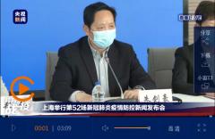 上海市重大工程项目复工率达86% 工人到位率62%