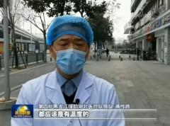 【央视新闻联播】陈宏:做患者的贴心人