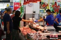 """豬肉價格降超兩成,""""10元肉""""在路上了?"""