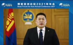 蒙古国总理:博鳌亚洲论坛已成为促进地区经济可持续发展的重要平台