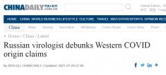 """【中国那些事儿】俄罗斯病毒学家驳斥西方""""新冠病毒人造论"""""""