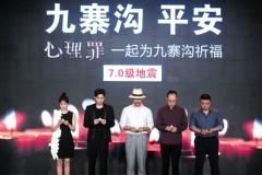 演艺明星为地震灾区发声祈福 吴京捐款100万赈灾