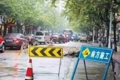 高小微:哈尔滨这5条路将有施工,部分封闭!请大家提前绕行~