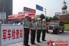 驻京部队全面开展车辆安全环保检测工作
