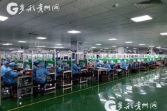 """【聚焦""""千企改造""""】贵州翰瑞电子: 一年生产千万台手机 合格率100%"""