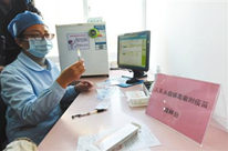 9价宫颈癌疫苗获批内地上市