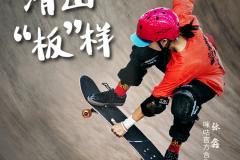 创造历史!咪咕官方合作运动员张鑫获得亚运首枚奖牌