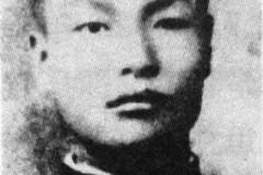 李艮:陕南红二十九军创始人(为了民族复兴·英雄烈士谱)