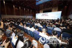 重庆:智能项目为经济赋能 智慧科技为生活添彩