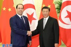 习近平会见突尼斯总理沙赫德