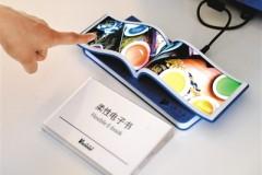 """""""中国屏""""的辛酸史:中国显示器工业前景几何?"""