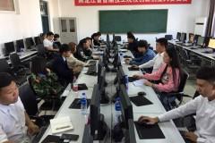 黑龙江省首届技工院校创新创业大赛复赛在哈举行
