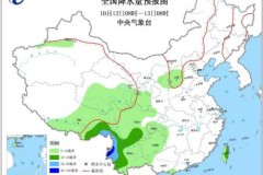 吉林黑龙江等地11日有中到大雪 南方13日起局地有暴雨