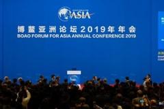 为亚洲经济注入中国力量——博鳌亚洲论坛2019年度报告解读