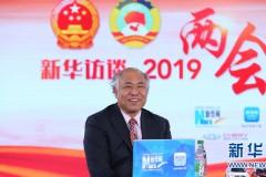 杨宜勇:宏观调控首次将就业与财政、货币政策工具并列