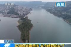 环湖绿道春意浓 生态修复护长江