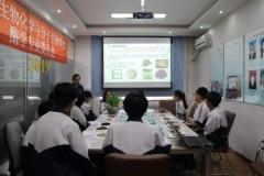 """哈尔滨商业大学举办""""中药——让生活更美好""""实验室开放日活动"""