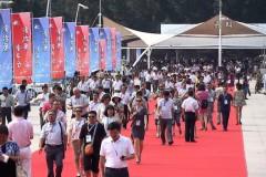 一年一度的中俄博览会即将开幕啦,不想来逛吃逛吃,享受异域风情?