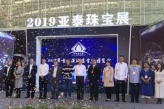 第九届中国哈尔滨珠宝首饰博览会璀璨开幕