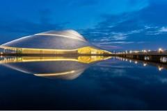 每日一景 黑龙江哈尔滨:北岸明珠--哈尔滨大剧院
