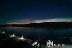 唯美!北极漠河上空出现夜光云
