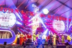 嗨翻今夏!哈尔滨国际啤酒节开幕啦!四大主题给你新鲜热辣与众不同~
