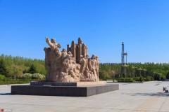 我在全国数第一:铁人王进喜纪念馆是我国第一座工人纪念馆