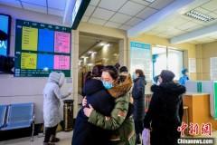 中国边城黑河医疗队飞赴孝感:疫情不退誓不还