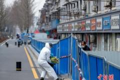 民政部:对参加疫情防控的志愿者等开展关爱保障行动