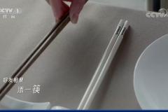 央视公益广告:使用公筷 筷筷有爱 44秒