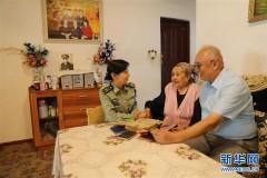 日记里的忠诚——从买买提·纳赛尔遗存的日记中探寻一个维吾尔族红色家庭的初心