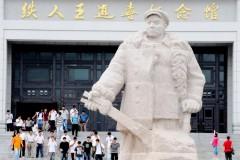 """迎难而上,""""铁人""""传承——百年红色体育行之走进大庆"""