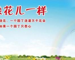 发挥资源优势做大龙江葡萄加工产业 记黑龙江八一农垦大学食品学院讲师朱磊